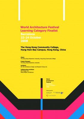 2008 Finalist in World Architecture Festival 2008 Barcelona