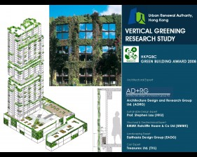 2008 Merit Award in Research and Planning Studies Category, Green Building Award