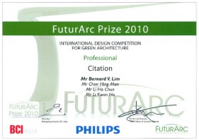 2010 FuturArc Prize - International Design Competition for Green Architecture- Citation Award