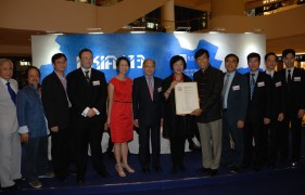 2013 Hong Kong Institute of Architects Annual Awards – Special Mention: Special Architectural Award (Heritage and adaptive Reuse)