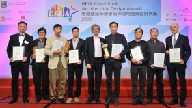2015 HKIA Cross-Strait Architectural Design Awards 2015 - Merit Award for the Hotel Category