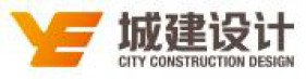 Guangzhou City Construction & Development Design Institute Co. Ltd, Guangzhou