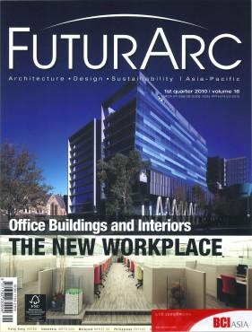 FUTURARC, Vol. 16