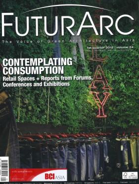 FUTURARC, Vol.24