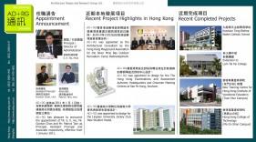20101232_Newsletter