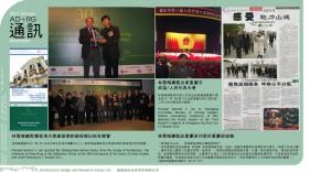 20110132_Newsletter