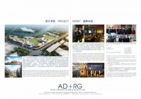 20110832_Newsletter-Mainland