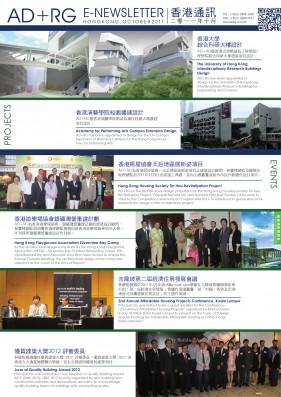 20111032_Newsletter