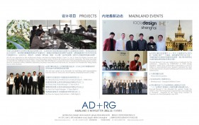 20111132_Newsletter-Mainland