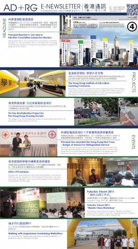 20111232_Newsletter