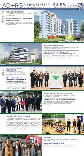 20120332_Newsletter