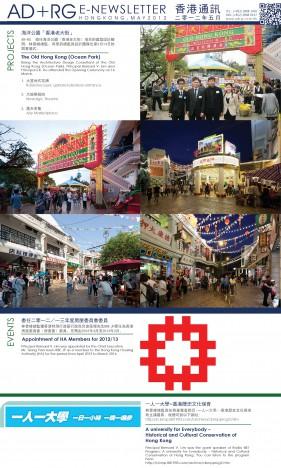 20120532_Newsletter