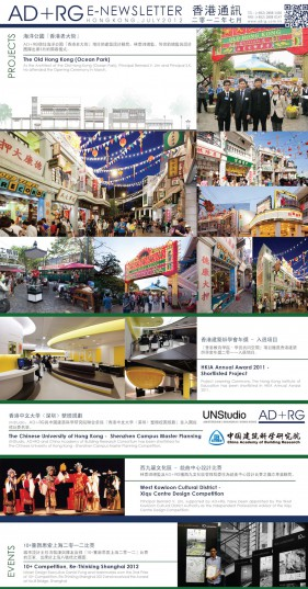 20120733_Newsletter-HK