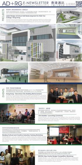 20120832_Newsletter