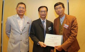 20121121_guang_dong_certification