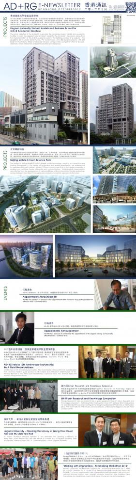 20121132_Newsletter