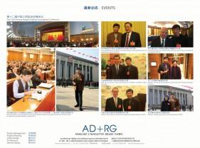 20130332_Newsletter