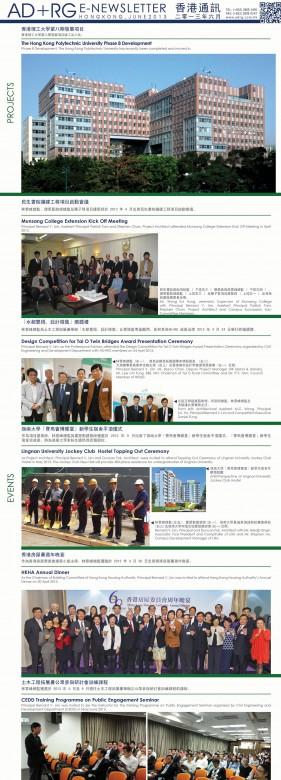 20130632_Newsletter