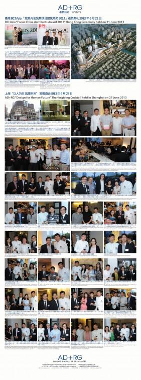 20130732_Newsletter-Mainland