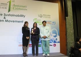 20131209_WGO_Awards_Ceremony