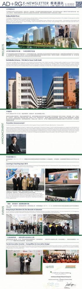 20140232_Newsletter