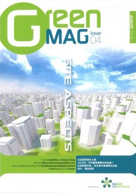 20140910_HKGBC_GreenMAG