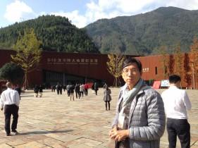 20141110_Sichuan