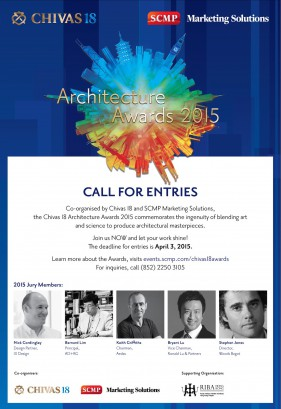20150123_SCMP_Chivas_18_Architecture_Awards