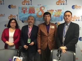 20150527_DBC_broadcast