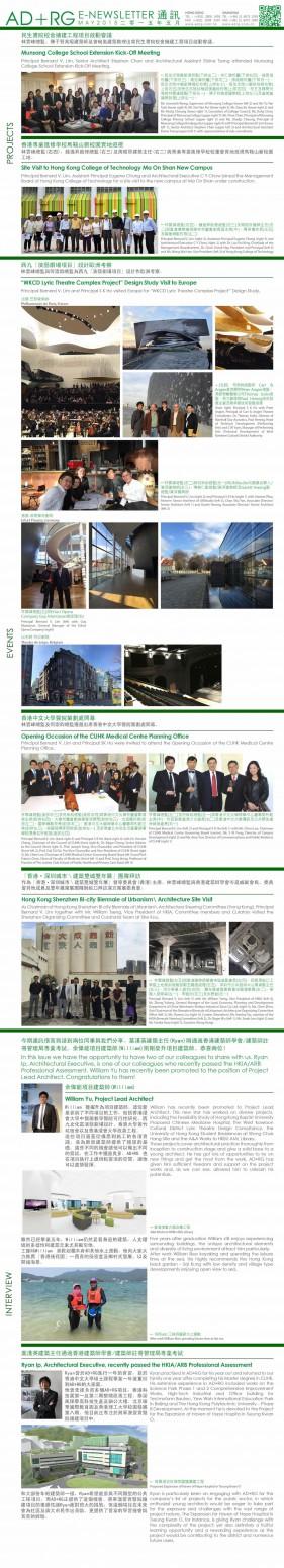 20150532_Newsletter