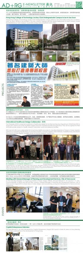 20150832_Newsletter
