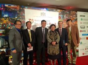 20151126_HKIP_Anniversary_Dinner