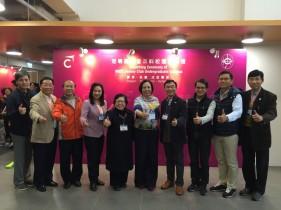 20151205_HKCT_Launching_Ceremony