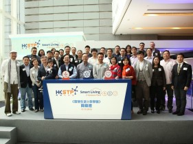 20151213_UABB_HKSTP_Smart_Living_Opening