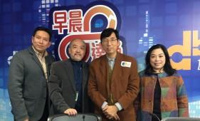 20160122_DBC_Broadcast