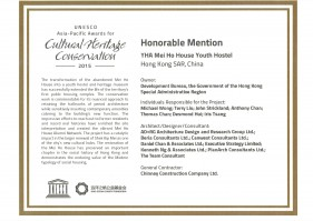 2015 UNESCO Asia-Pacific Awards for Cultural Heritage Conservation 2015 – Honourable Mention