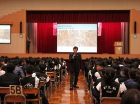 20160205_Secondary_School_Talk