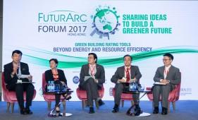 20170425_FuturArc_Forum