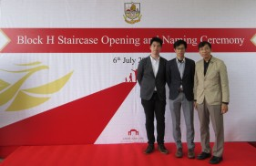 20170706_Munsang_Block_H_Staircase_Opening_Ceremony