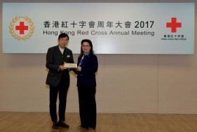 20171124_HKRC_Annual_Meeting