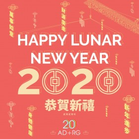 20200124_Chinese_New_Year
