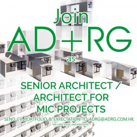 ADRG Recruitment