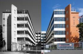 Revitalization Scheme – YHA Mei Ho House Youth Hostel