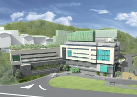 Expansion of Haven of Hope Hospital