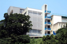 Extension for Wah Yan College, Hong Kong