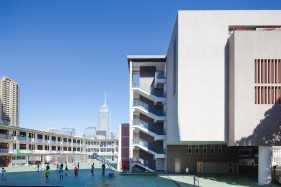 School Hall Redevelopment for Wah Yan College, Hong Kong