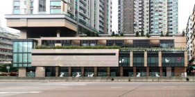 City University of Hong Kong Animal Health Centre