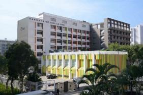 Hong Kong College of Technology Jockey Club Undergraduate Campus