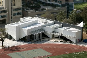 Lingnan University Student Activity Centre and Spectator Stand for Sports Ground