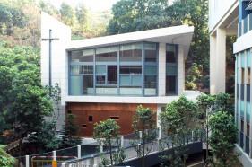Lingnan University Chapel